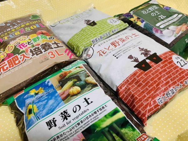 【野菜の土】100均各社の土を比較してみた!|使っていいの・・?